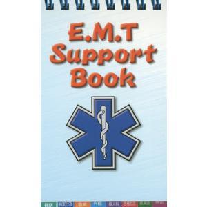 E.M.T Support Book/山本保博/石原哲/東京防災救急協会