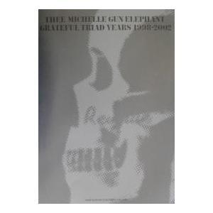 出版社:ドレミ楽譜出版社 発行年月:2003年02月 シリーズ名等:バンド・スコア
