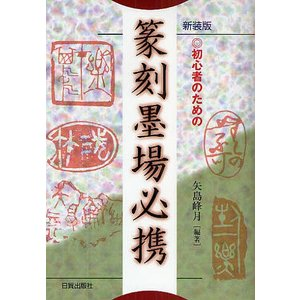 bookfan Yahoo!店