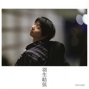 〔予約〕羽生結弦 2019−2020