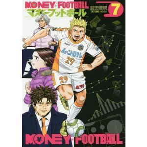 マネーフットボール 7/能田達規