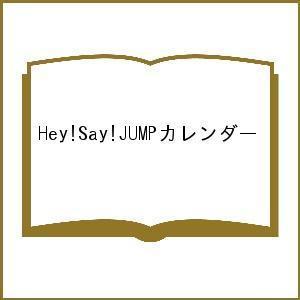 日曜はクーポン有/ Hey!Say!JUMPカレンダー bookfan PayPayモール店