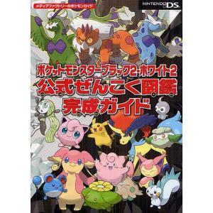 出版社:KADOKAWA(メディアファクトリー) 発行年月:2012年08月 シリーズ名等:メディア...