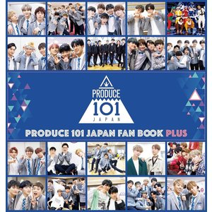 〔予約〕PRODUCE 101 JAPAN FAN BOOK PLUS (仮)