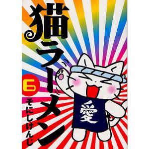 著:そにしけんじ 出版社:マッグガーデン 発行年月:2012年05月 シリーズ名等:BLADE CO...