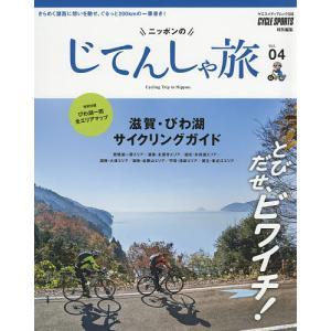 出版社:八重洲出版 発行年月:2018年03月 シリーズ名等:ヤエスメディアムック 558