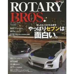 ROTARY BROS. Vol.07