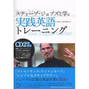 著:安達洋 著:渋谷奈津子 出版社:総合法令出版 発行年月:2012年04月 キーワード:ビジネス書