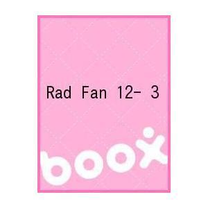 日曜はクーポン有/ Rad Fan 12− 3