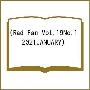 日曜はクーポン有/ Rad Fan Vol.19No.1(2021JANUARY)