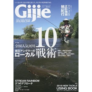 Gijie TROUT FISHING MAGAZINE 2016NEW YEAR|boox