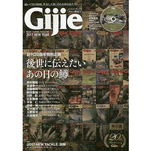 Gijie TROUT FISHING MAGAZINE 2017NEW YEAR|boox