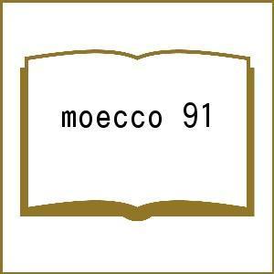 日曜はクーポン有/ moecco 91|bookfan PayPayモール店