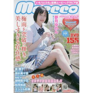 日曜はクーポン有/ moecco 92|bookfan PayPayモール店