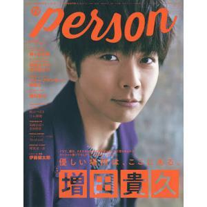 毎日クーポン有/ TVガイドperson vol.110|bookfan PayPayモール店