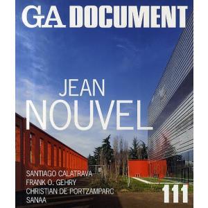 GA DOCUMENT 世界の建築 111