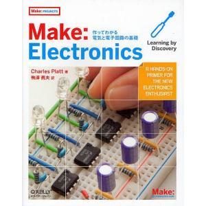 Make:Electronics 作ってわかる電気と電子回路の基礎/CharlesPlatt/鴨澤眞夫