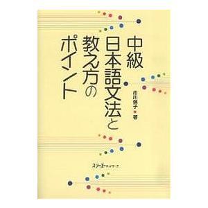 著:市川保子 出版社:スリーエーネットワーク 発行年月:2007年07月