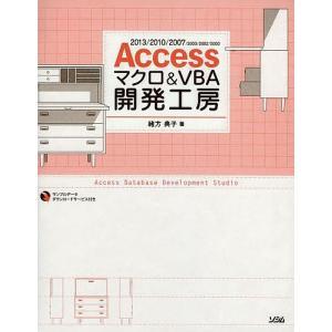 著:緒方典子 出版社:ソシム 発行年月:2013年09月