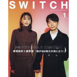 日曜はクーポン有/ SWITCH VOL.39NO.1(2021JAN.)