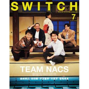 〔予約〕SWITCH 39− 7