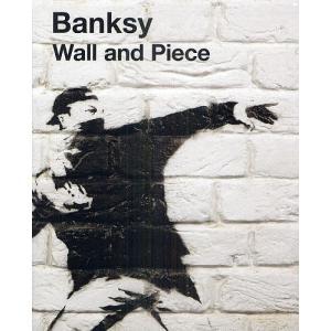 Wall and Piece/Banksy/廣渡太郎