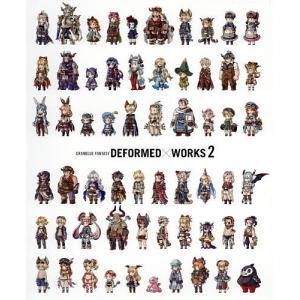 DEFORMED×WORKS GRANBLUE FANTASY 2/Cygames/ゲーム
