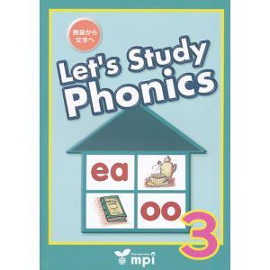 日曜はクーポン有/ Let'sStudyPhonics 3|bookfan PayPayモール店