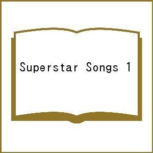 日曜はクーポン有/ Superstar Songs 1|bookfan PayPayモール店
