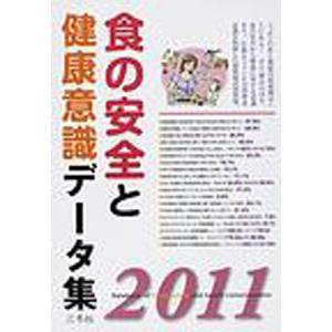 編集:三冬社編集部 編集:サーヴメント 出版社:三冬社 発行年月:2010年10月
