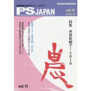出版社:三雲社 発行年月:2019年03月