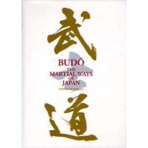編:日本武道館 出版社:日本武道館 発行年月:2011年03月