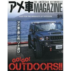 出版社:文友舎 発行年月日:2019年07月16日 雑誌版型:Aヘン