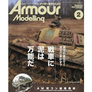 Armour Modelling 2020年2月号