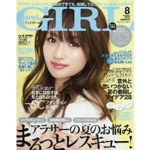 出版社:エムオン・エンタテインメント 発行年月日:2019年07月12日 雑誌版型:Aヘン