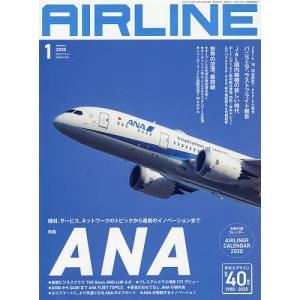AIR LINE (エアー・ライン) 2020年1月号