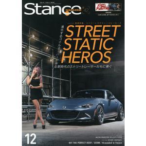 Stance magazine 2020年12月号