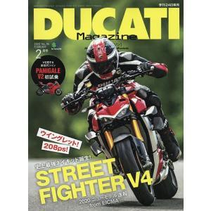 DUCATI Magazine 2020年2月号