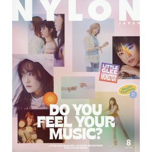 NYLON JAPAN(ナイロンジャパン 2020年8月号