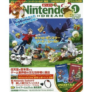 Nintendo DREAM 2020年1月号