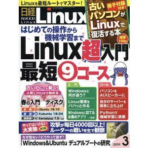 出版社:日経BPマーケティング 発行年月日:2019年02月08日 雑誌版型:Aヘン