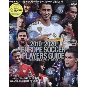 出版社:三栄書房 発行年月日:2019年09月13日 雑誌版型:Aヘン