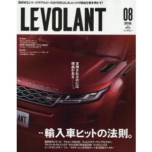 出版社:ネコパブリッシング 発行年月日:2019年06月26日 雑誌版型:Aヘン
