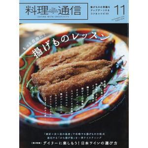 出版社:角川春樹事務所 発行年月日:2019年10月04日 雑誌版型:Aヘン