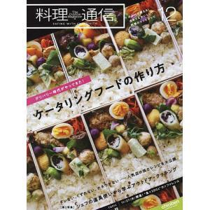 出版社:角川春樹事務所 発行年月日:2019年11月06日 雑誌版型:Aヘン