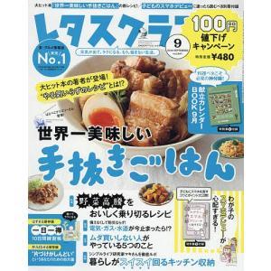 出版社:KADOKAWA 発行年月日:2019年08月24日 雑誌版型:Aヘン