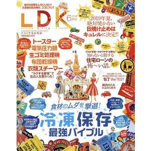 出版社:晋遊舎 発行年月日:2019年04月26日 雑誌版型:Aヘン