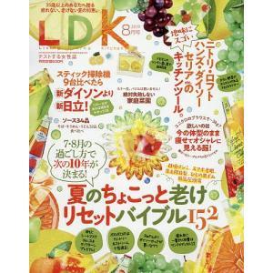 出版社:晋遊舎 発行年月日:2019年06月28日 雑誌版型:Aヘン