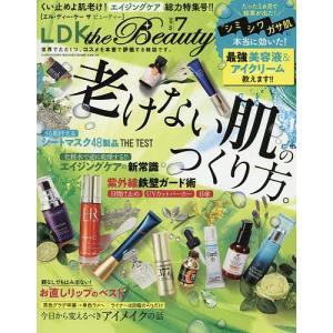 出版社:晋遊舎 発行年月日:2019年05月22日 雑誌版型:Aヘン