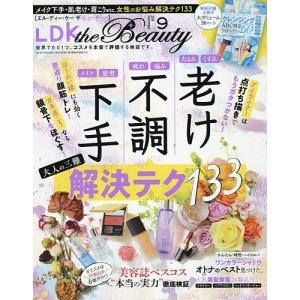 出版社:晋遊舎 発行年月日:2019年07月22日 雑誌版型:Aヘン